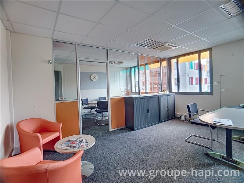 Vente bureau Grenoble 60000€ - Photo 1
