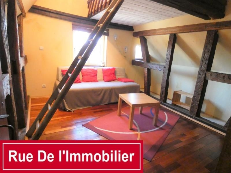 Vente maison / villa Bischholtz 197 000€ - Photo 7