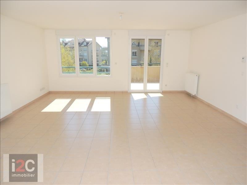 Vente appartement Divonne les bains 515000€ - Photo 3