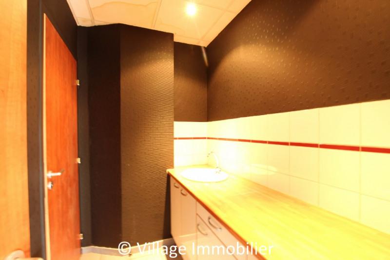 Location bureau Corbas 950€ HC - Photo 4