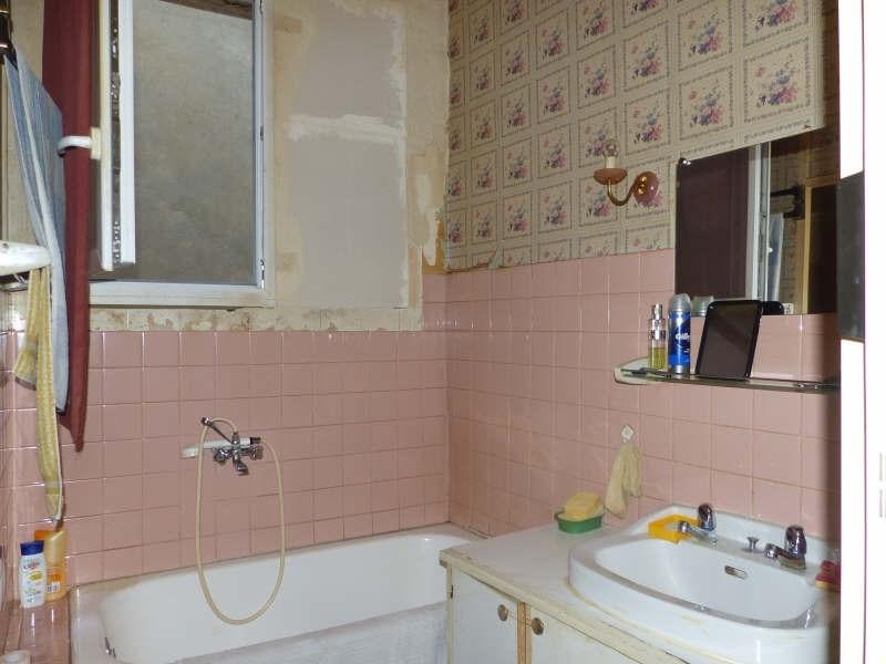 Sale building St florentin 18000€ - Picture 6
