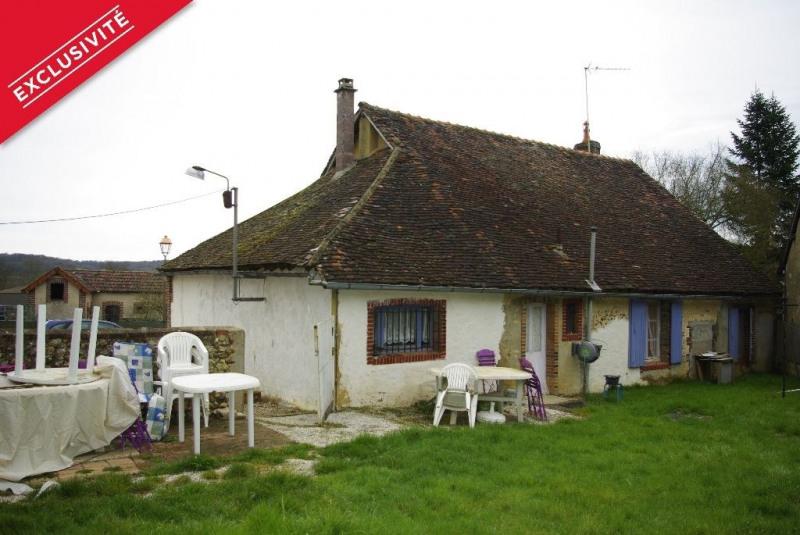 Vente maison / villa Toucy 61000€ - Photo 1
