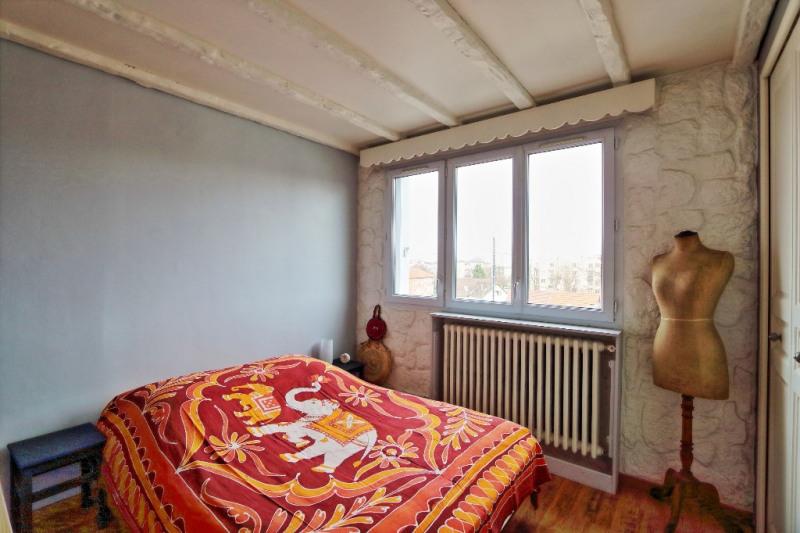 Verkauf wohnung Vitry sur seine 250000€ - Fotografie 8