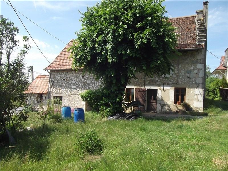 Vente maison / villa St paul 96000€ - Photo 1