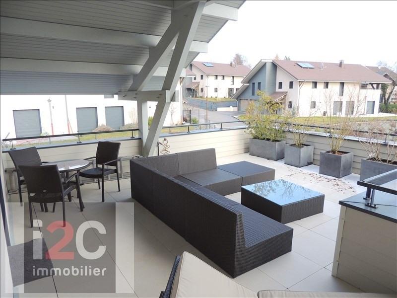 Sale house / villa Divonne les bains 1350000€ - Picture 8