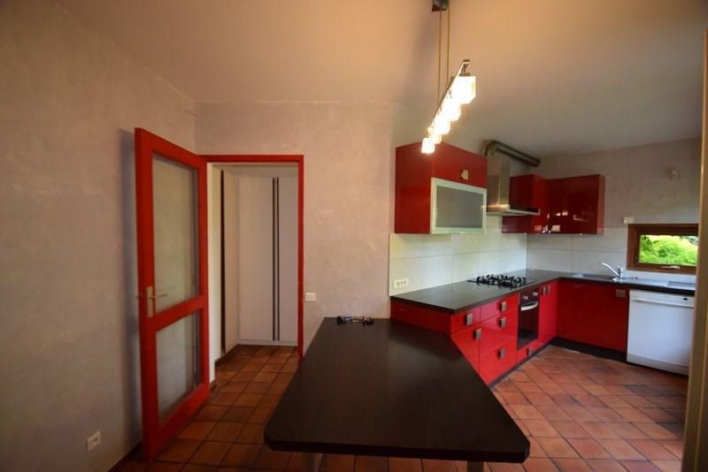 Vendita casa Conde sur vire 289000€ - Fotografia 4