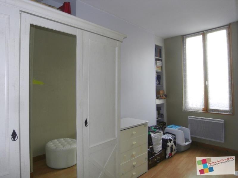 Rental apartment Cognac 550€ CC - Picture 4