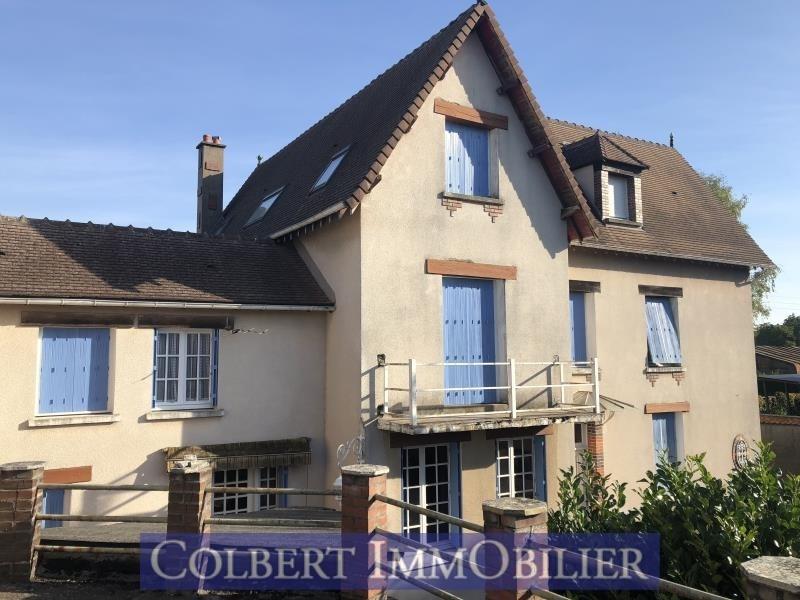 Verkauf haus Ormoy 275000€ - Fotografie 18