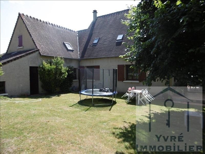 Vente maison / villa Ardenay sur merize 231000€ - Photo 14