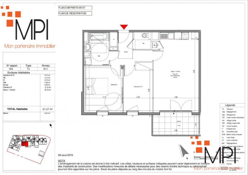 Produit d'investissement appartement Mordelles 209000€ - Photo 3