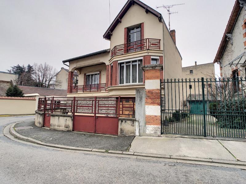 Vente maison / villa Montlucon 77000€ - Photo 10