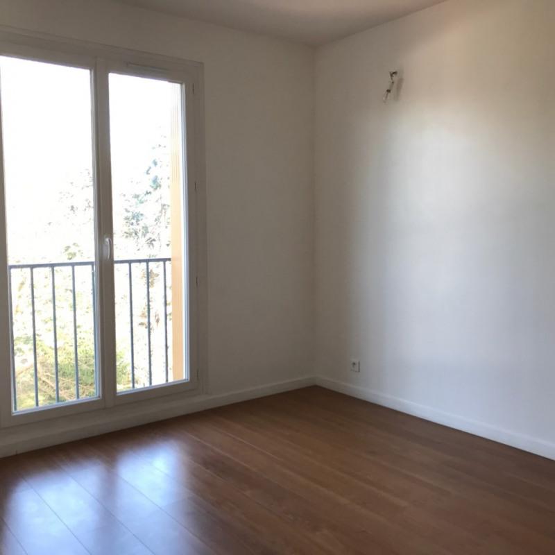 Affitto appartamento Villemomble 923€ CC - Fotografia 8
