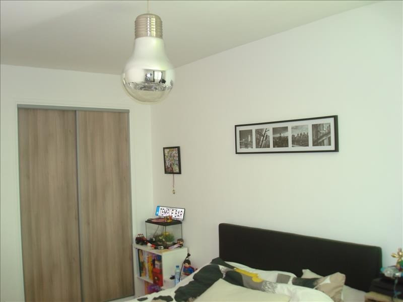 Vente appartement Nevers 80000€ - Photo 5