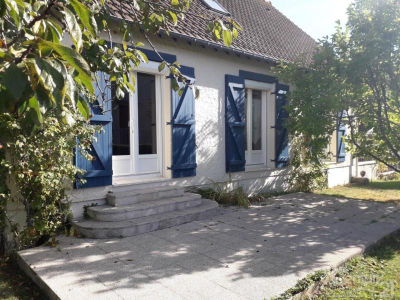 Продажa дом Argences 230000€ - Фото 2