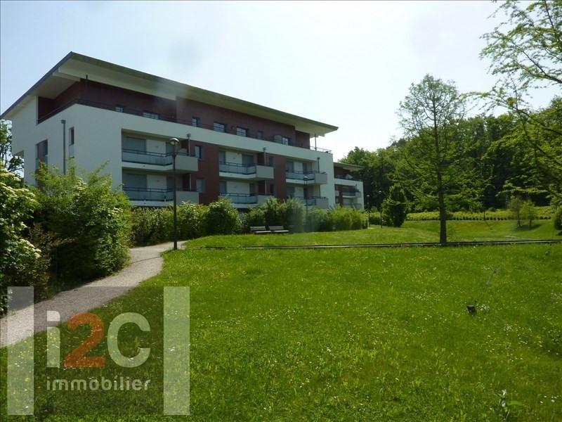 Vente appartement Prevessin-moens 575000€ - Photo 2