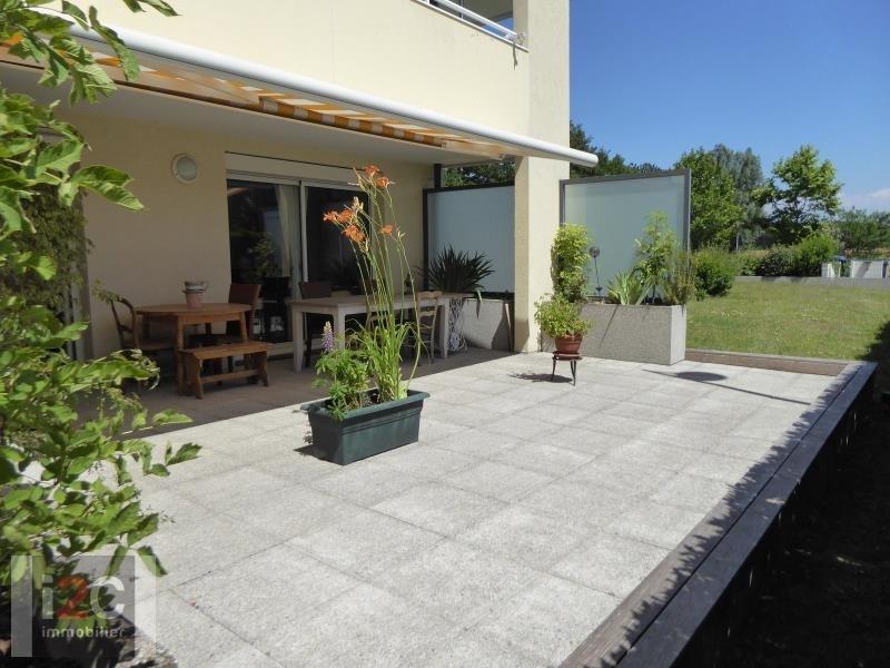 Vente appartement Ferney voltaire 449000€ - Photo 1