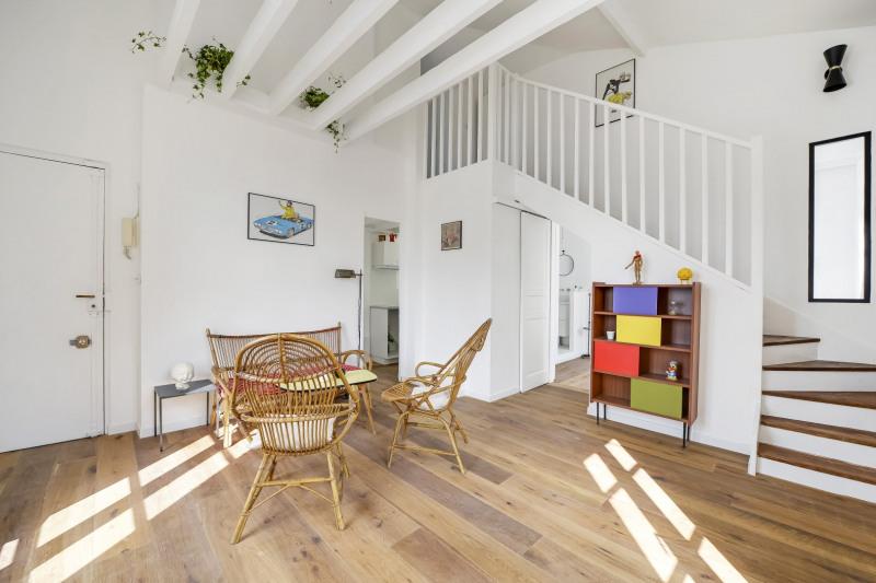 豪宅出售 公寓 Paris 18ème 720000€ - 照片 3