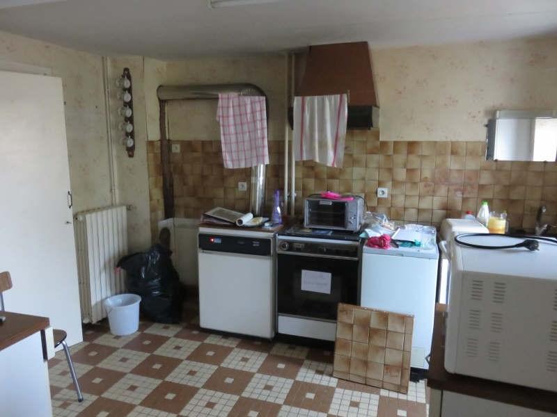 Vente maison / villa Alencon 59500€ - Photo 4