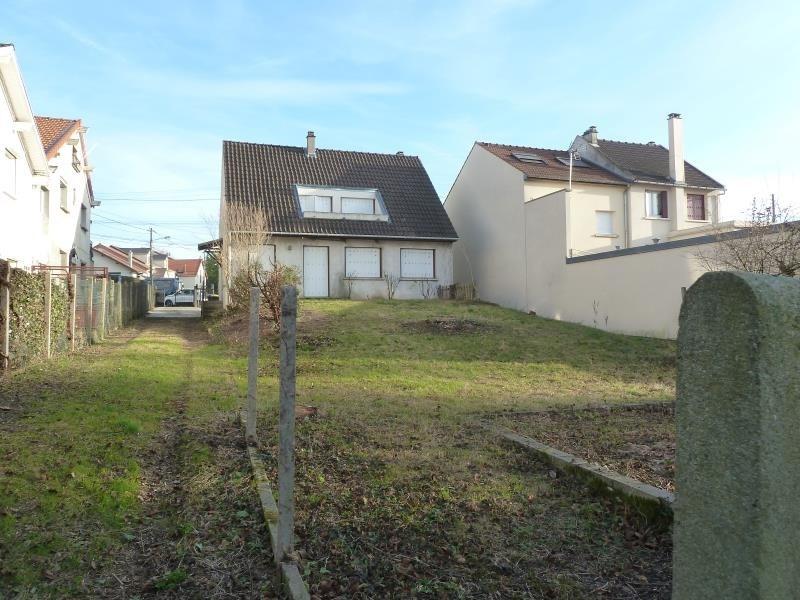 Rental house / villa Gagny 1590€ CC - Picture 4