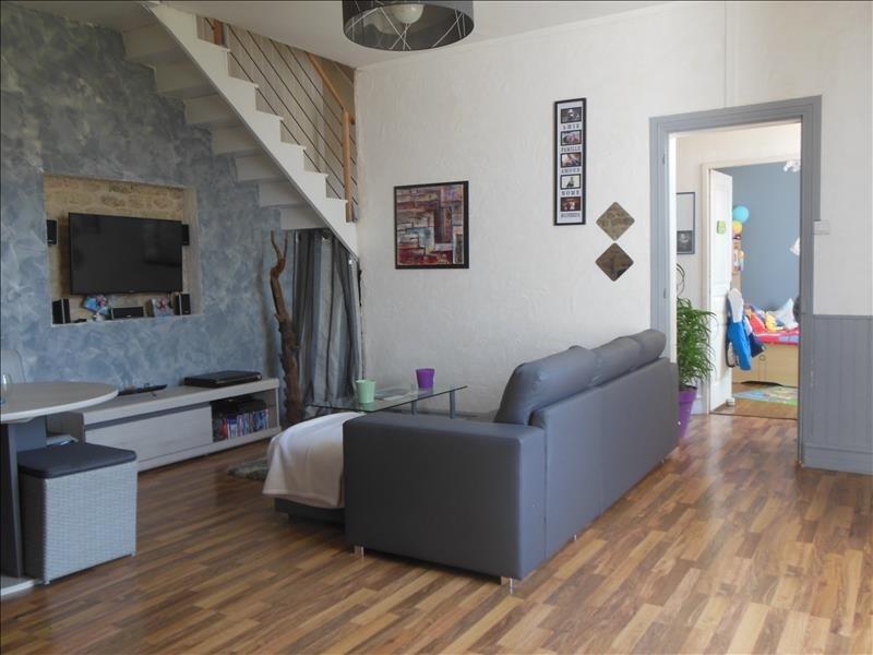 Vente maison / villa Vouille 136900€ - Photo 1