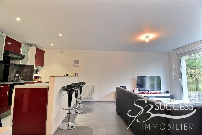 Prodotto dell' investimento immobile Hennebont 261950€ - Fotografia 3