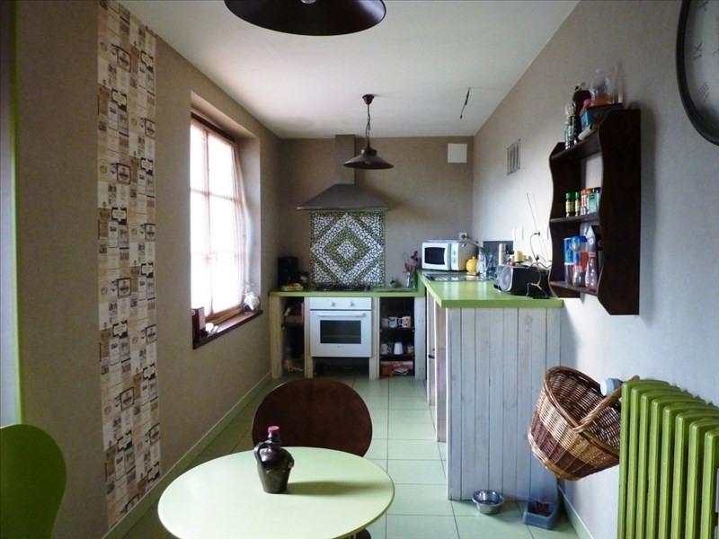 Vente maison / villa Montours 88400€ - Photo 4