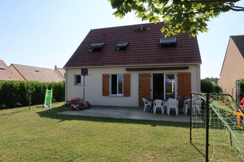 Vente maison / villa Nogent le roi 233200€ - Photo 1