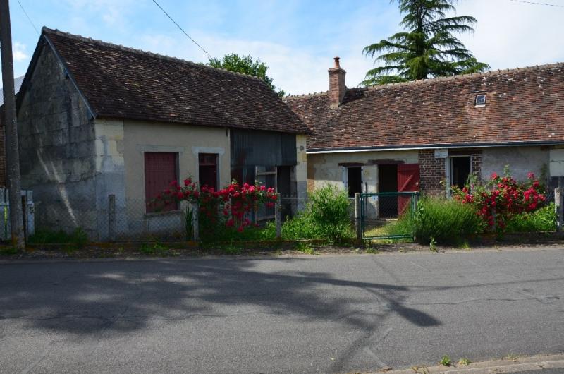 Sale house / villa Montoire sur le loir 65600€ - Picture 1
