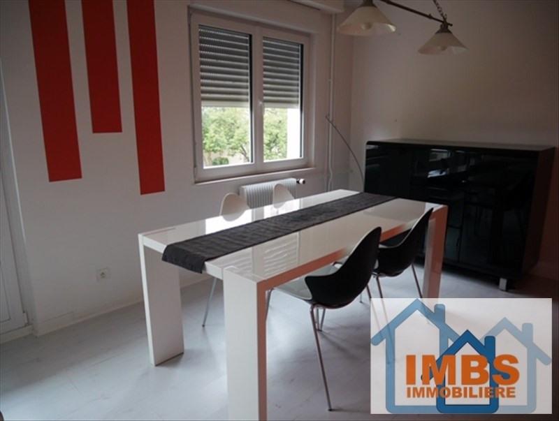 Venta  apartamento Riedisheim 105000€ - Fotografía 5