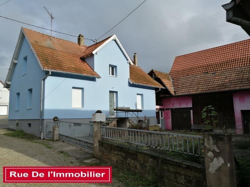 Sale house / villa Haguenau 199000€ - Picture 4