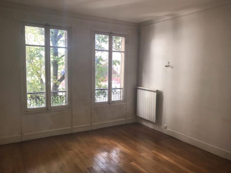 Vente appartement Paris 13ème 660000€ - Photo 3