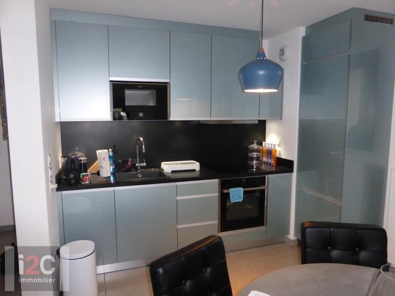 Alquiler  apartamento Prevessin-moens 1650€ CC - Fotografía 2
