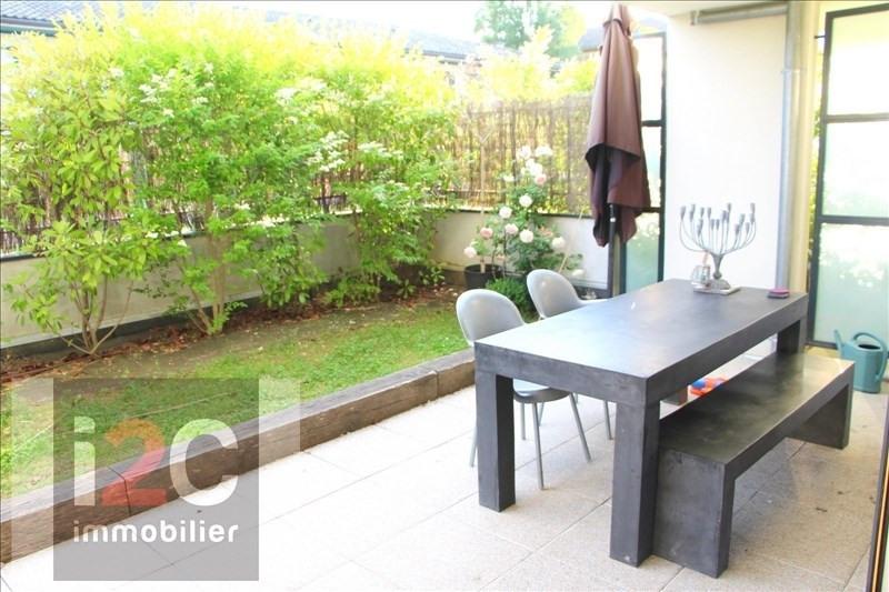 Location appartement Divonne les bains 2545€ CC - Photo 6