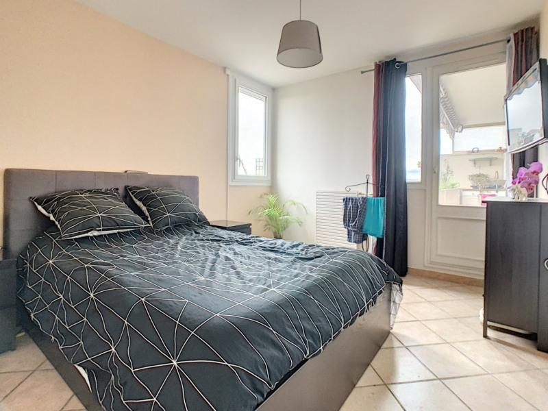 Vente appartement Vaulx en velin 189000€ - Photo 8