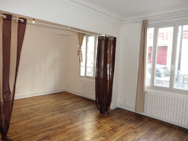 Location appartement Paris 15ème 1 250€ CC - Photo 1
