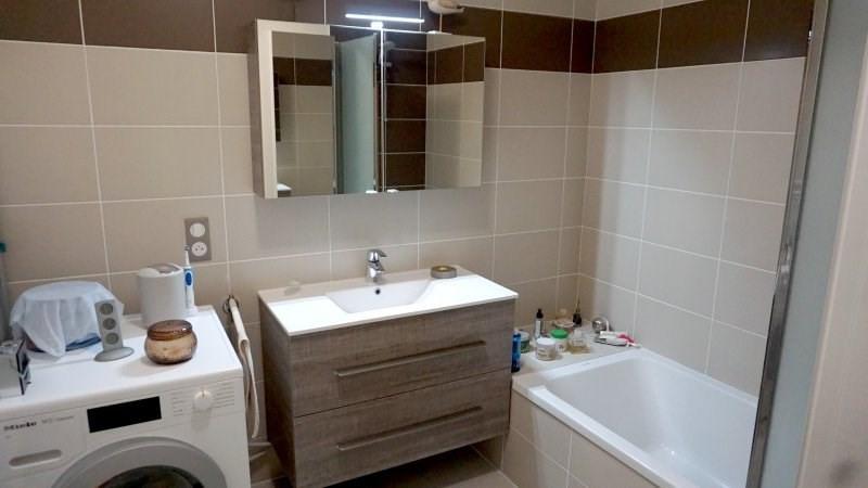 Vente appartement St julien en genevois 299000€ - Photo 7