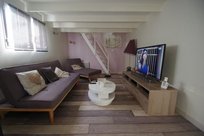 Vendita casa Landrais 254000€ - Fotografia 3