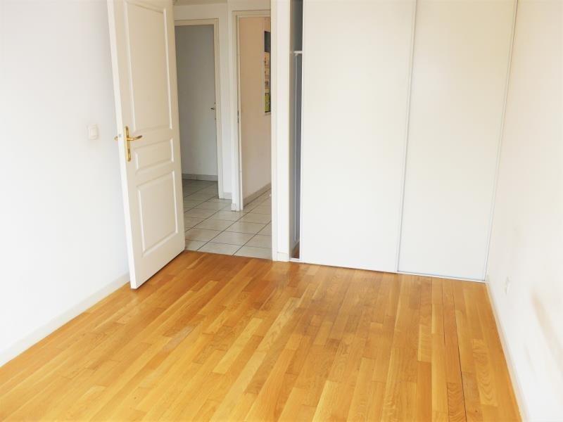 Vente appartement Villeurbanne 230000€ - Photo 5