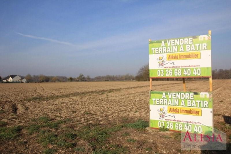 Vente terrain Châlons-en-champagne 55000€ - Photo 3