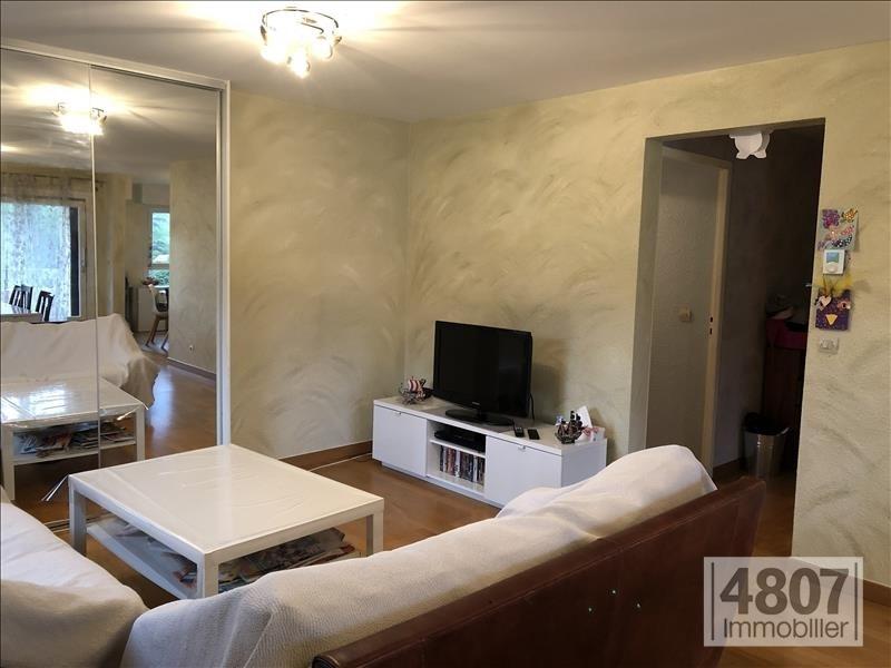 Vente appartement Cluses 174000€ - Photo 3