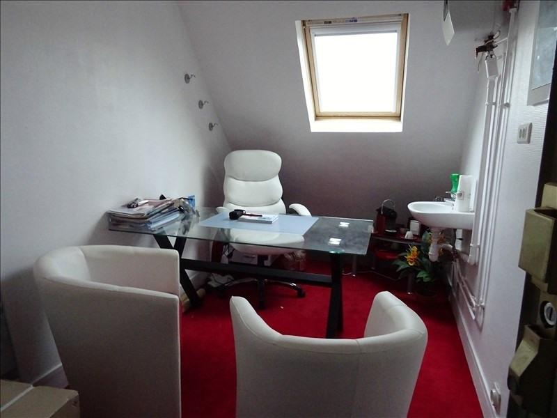 Rental office Paris 8ème 510€ CC - Picture 1