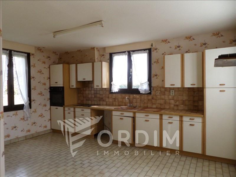 Vente maison / villa Cosne cours sur loire 137500€ - Photo 5