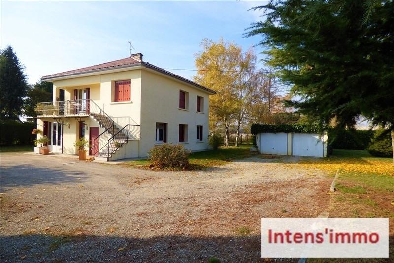Produit d'investissement maison / villa Chatuzange le goubet 265000€ - Photo 1