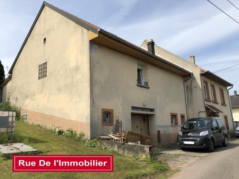 Vente maison / villa Hottviller 77 000€ - Photo 1