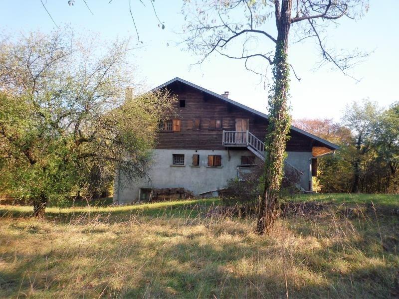 Venta  casa Culoz 185000€ - Fotografía 7