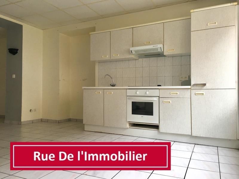 Sale apartment Sarreguemines 70000€ - Picture 1