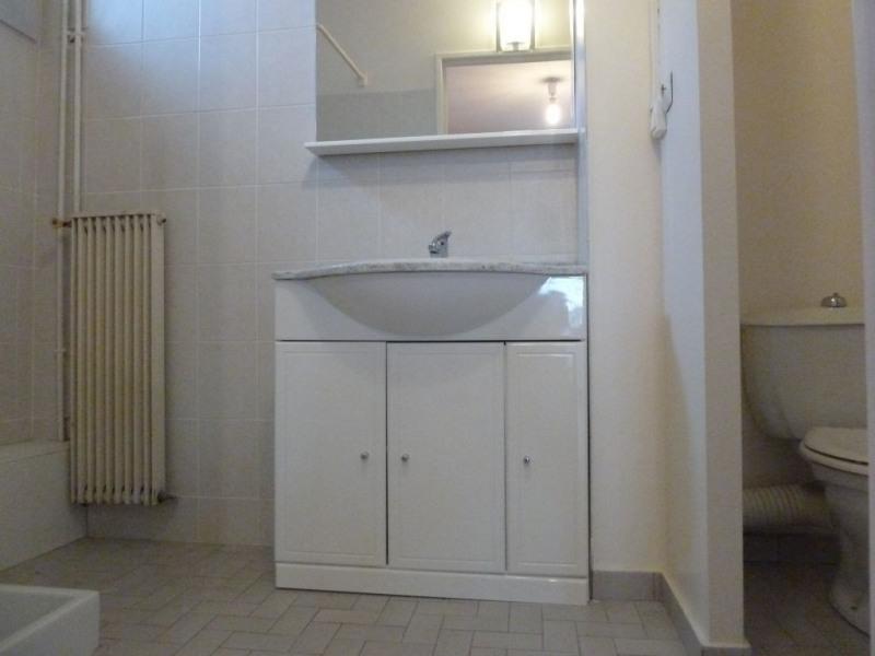 Rental apartment Ramonville-saint-agne 470€ CC - Picture 4