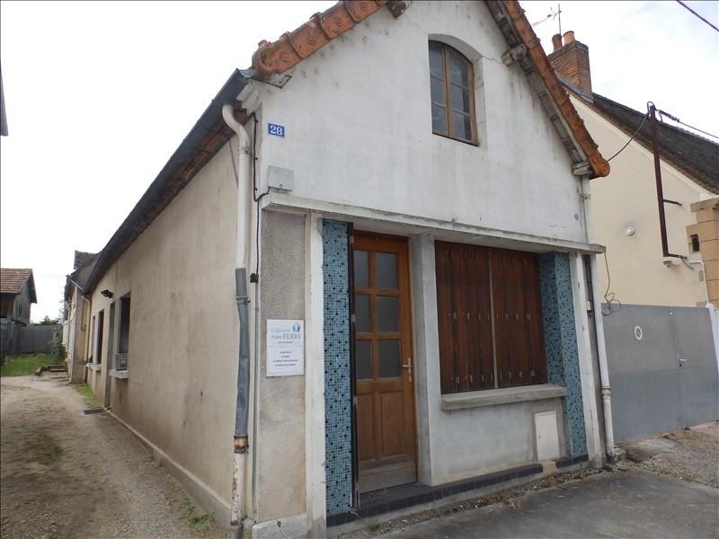 Venta  casa Neuilly le real 50000€ - Fotografía 2