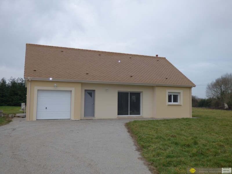 Verkoop  huis Heuland 258000€ - Foto 1