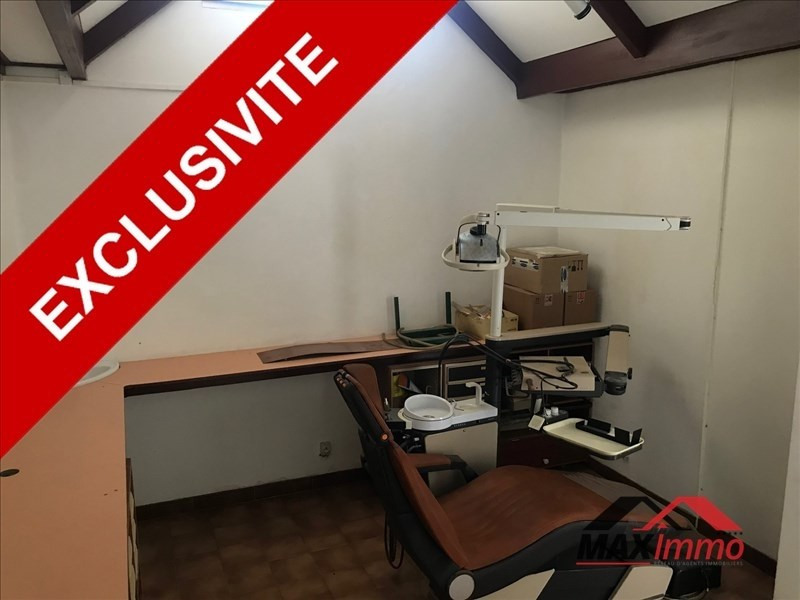 Location local commercial St denis 770€ HT/HC - Photo 5